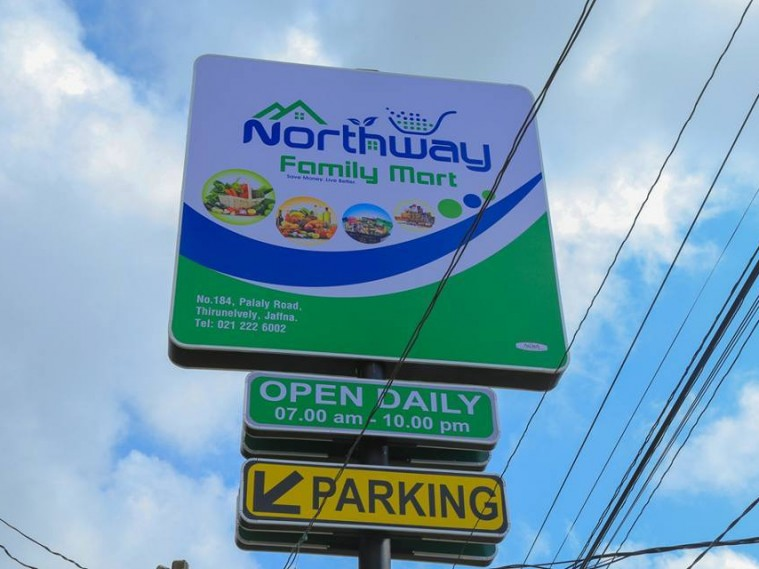 Northway Family Mart- Home Delivery